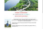 Создам сайт-визитку недорого 44 - kwork.ru