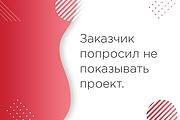 Создание иконок для сайта, приложения 86 - kwork.ru