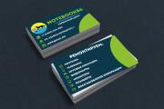 Дизайн визитки для вашей компании + исходники в подарок 8 - kwork.ru