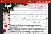 Оформлю презентацию в pdf за 1 час 22 - kwork.ru