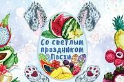 Нарисую акварельную или цифровую иллюстрацию 35 - kwork.ru