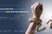 Скопирую Landing page, одностраничный сайт и установлю редактор 106 - kwork.ru