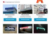Скопирую Landing page, одностраничный сайт и установлю редактор 146 - kwork.ru