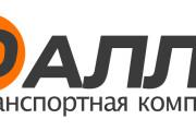 Логотип в 3 вариантах 8 - kwork.ru