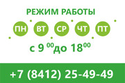 Разработаю макеты для наружной рекламы 26 - kwork.ru