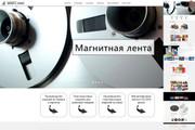 Адаптивный лендинг на cms Joomla 79 - kwork.ru
