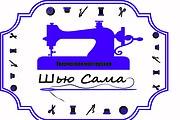 Разработаю и нарисую логотип быстро, недорого, качественно 12 - kwork.ru