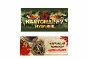 Сделаю дизайн этикетки 225 - kwork.ru