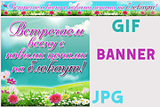 Сделаю 2 качественных gif баннера 173 - kwork.ru