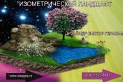Разработаю рекламный баннер для продвижения Вашего бизнеса 29 - kwork.ru