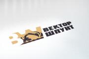 Сделаю стильные логотипы 206 - kwork.ru