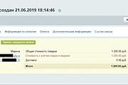 Любые доработки верстки CSS, HTML, JS 24 - kwork.ru