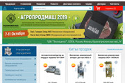 Копирование сайтов практически любых размеров 85 - kwork.ru