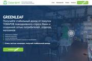 Сайт под ключ. Landing Page. Backend 342 - kwork.ru