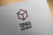 Сделаю логотип в трех вариантах 208 - kwork.ru