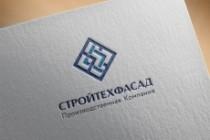 Сделаю логотип в трех вариантах 203 - kwork.ru
