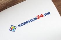 Сделаю логотип в трех вариантах 196 - kwork.ru