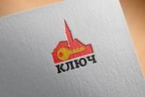 Сделаю логотип в трех вариантах 174 - kwork.ru