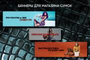 Сделаю креативный баннер любых размеров 29 - kwork.ru