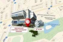 Красивая схема и карта проезда 30 - kwork.ru