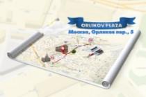 Красивая схема и карта проезда 29 - kwork.ru