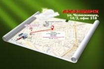 Красивая схема и карта проезда 32 - kwork.ru