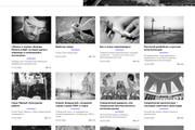 Доработка и исправления верстки. CMS WordPress, Joomla 119 - kwork.ru