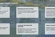 Скопирую одностраничный сайт, лендинг 71 - kwork.ru