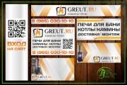 Наружная реклама 114 - kwork.ru