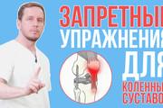 Обложка превью для видео YouTube 49 - kwork.ru