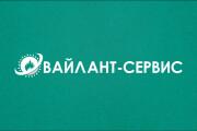 Разработаю 3 варианта модерн логотипа 185 - kwork.ru