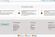 Настройка и установка Webasyst Shop-Script 5,6, 7,8 19 - kwork.ru