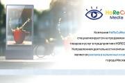 Красиво, стильно и оригинально оформлю презентацию 194 - kwork.ru