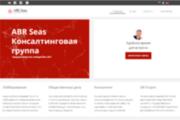 Создам сайт на CMS Joomla 24 - kwork.ru