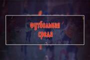 Оформление соц. сетей 11 - kwork.ru