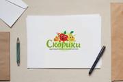 Логотип до полного утверждения 152 - kwork.ru