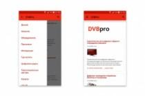 Конвертирую Ваш сайт в удобное Android приложение + публикация 163 - kwork.ru