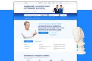 Уникальный дизайн сайта для вас. Интернет магазины и другие сайты 247 - kwork.ru