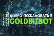 Создам Яркую Типографику для продвижения Ваших Услуг или Продуктов 5 - kwork.ru
