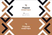 Ваш новый логотип. Неограниченные правки. Исходники в подарок 296 - kwork.ru