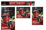 7 баннеров для вашего сайта, адаптированных к рекламе в google 16 - kwork.ru