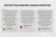 Создам продающий Landing Page под ключ 49 - kwork.ru