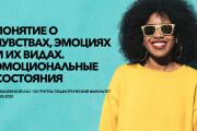 Презентация 12 - kwork.ru