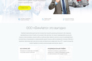 Сделаю продающий Лендинг для Вашего бизнеса 107 - kwork.ru
