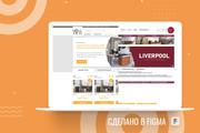 Уникальный дизайн сайта для вас. Интернет магазины и другие сайты 231 - kwork.ru