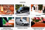 Копирование Landing Page и перенос на Wordpress 33 - kwork.ru
