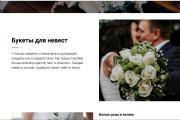 Дизайн сайтов на Тильде 20 - kwork.ru