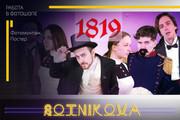 Выполню работу в фотошопе 70 - kwork.ru