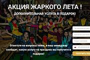 Создаю Лендинг на Тильде под ключ 107 - kwork.ru