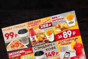 Дизайн рекламной вывески 47 - kwork.ru